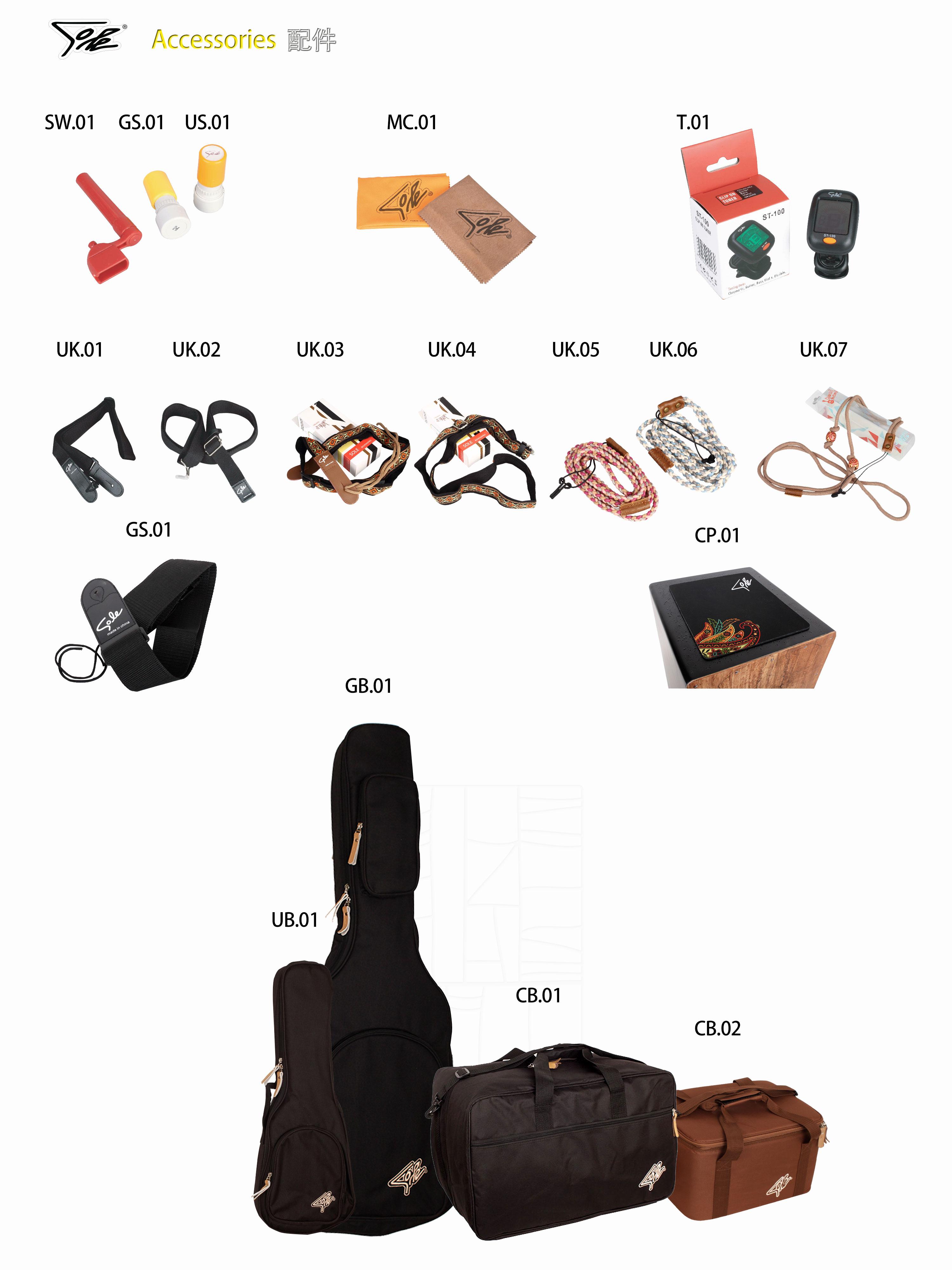 catalog_accessory2016wh