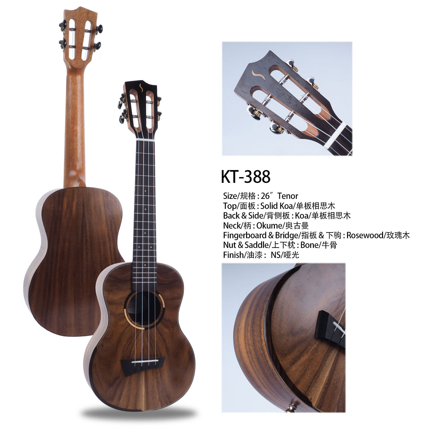 kt388
