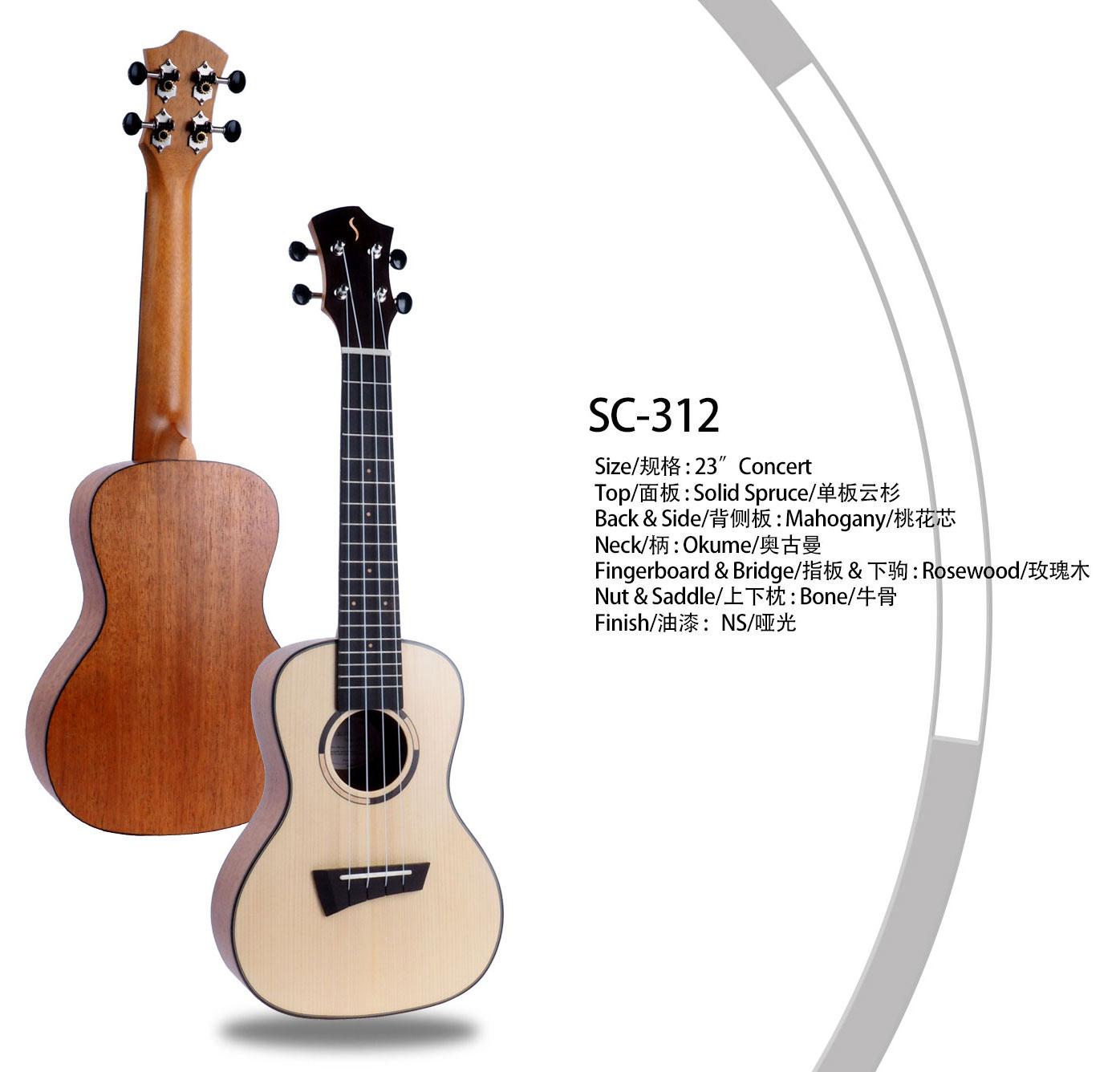 sc312